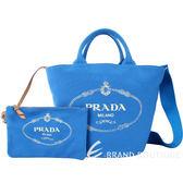 PRADA Giardiniera 單寧帆布印花兩用包(附萬用包/藍色) 1820447-B1