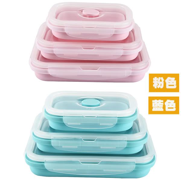 三件組 矽膠 環保 便當盒 飯盒 保鮮盒 微波 冰箱 野餐 水果 摺疊 耐高溫 折疊 伸縮收納 沙拉 BOXOPEN