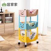 居家家 可移動帶輪收納架分層儲物架 客廳廚房浴室落地零食置物架YYP 俏女孩