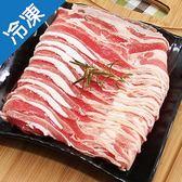 【肉質軟嫩】澳洲羊雪花肉片3盒(500G/盒)【愛買冷凍】