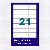 (5包)OGI A4標籤貼紙3欄7列/50張入 四邊直角 雷射.噴墨.點距陣各式列表機專用 標籤貼紙No.L37021