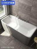 浴缸LOHOP樂派 加厚壓克力沖浪缸情侶休閒浴缸無縫一體獨立式洗澡浴盆MKS 維科特3C