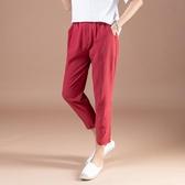 文藝棉麻休閒褲子夏裝新款寬鬆顯瘦薄款長褲女褲鬆緊腰九分褲