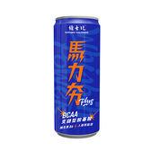 維士比馬力夯Plus能量飲料250ml【愛買】