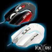 FOXXRAY 狐鐳 FXR-SM-05 金剛獵狐 光學 電競滑鼠