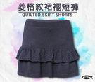 【5B2F 五餅二魚】菱格紋裙襬短褲...