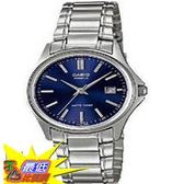 [103美國直購] LTP1183 3-Hand Analog Ladies Fashion Blue Face Silver Metal Band with Date 女士手錶 $1113