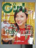 【書寶二手書T7/雜誌期刊_PPJ】Girl愛女生_2003/12/1_封面許瑋倫