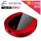 【EMEME】掃地機器人吸塵器 Tulip 99 -罌粟紅★贈耗材3件組(公司貨)