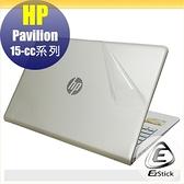 【Ezstick】HP Pavilion 15-cc745TX 15-cc746TX 透氣機身保護貼 DIY 包膜