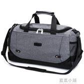 手提旅行包男女登機包大容量行李包袋防水旅行袋旅游包待產包 藍嵐