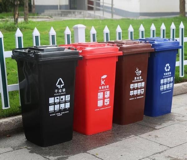 垃圾桶 戶外干濕分類垃圾桶大號小區120升環衛240塑料帶蓋腳踏掛式垃圾筐【快速出貨八折鉅惠】