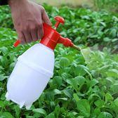 噴水壺 澆花噴壺小園藝工具灑水壺氣壓式噴霧器小型壓力澆水噴霧瓶