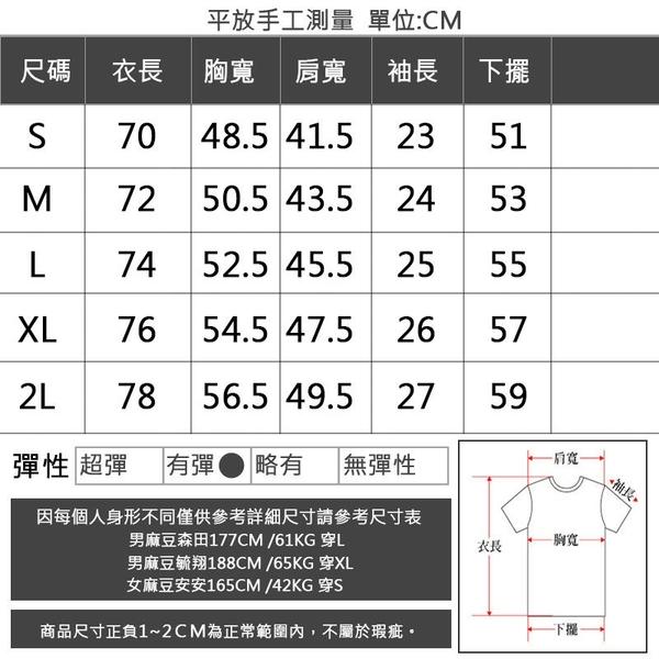 透氣POLO衫【OBIYUAN】 網眼 情侶 素面 短袖上衣 衣服 共4色【Y73800】
