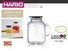 HARIO VFP-1000 維納格水果醋壺/玻璃罐-1000ml《Midohouse》