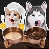 貓碗保護頸椎防打翻不銹鋼喝水傾斜飯盆貓糧盆單碗【毒家貨源】