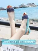 塑料涼鞋女2020新款坡跟洞洞鞋平底旗袍沙灘鞋夏季女士水晶果凍鞋名品匯