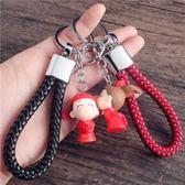 可愛情侶娃娃鑰匙扣掛件 創意卡通3D立體公仔汽車鑰匙錬女送禮品  初語生活