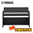 【敦煌樂器】YAMAHA YDP-S54 BK 88鍵數位電鋼琴 經典黑木紋款