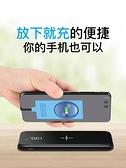 無線充電接收器適用于iphone7plus貼片蘋果6手機充電器華為p20萬能 秋季新品