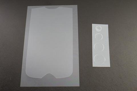 手機螢幕保護貼 Samsung S3370/S3370 Hello Kitty 亮面