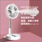 24h·現貨 折疊風扇 便攜式折疊伸縮落地風扇 USB風扇 台燈加濕補水噴霧風扇