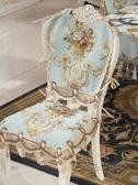 歐式餐桌椅墊椅子套罩通用布藝套裝家用高檔奢華四季美式坐墊定做  魔法鞋櫃