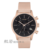 LOVME 城市獵人米蘭帶款個性時尚手錶-玫瑰金X黑