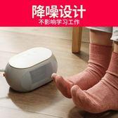 迷你取暖器暖風機 家用速熱節能 辦公室宿舍暖爐電暖氣  igo 晴光小語