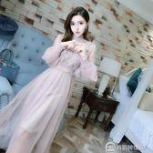 溫柔仙女裙韓版氣質淑女超仙女氣燈籠袖網紗蕾絲冷淡風洋裝