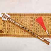笛子初學成人零基礎樂器/一節苦竹橫笛/兒童學生笛練習短笛袖珍笛 歐韓流行館