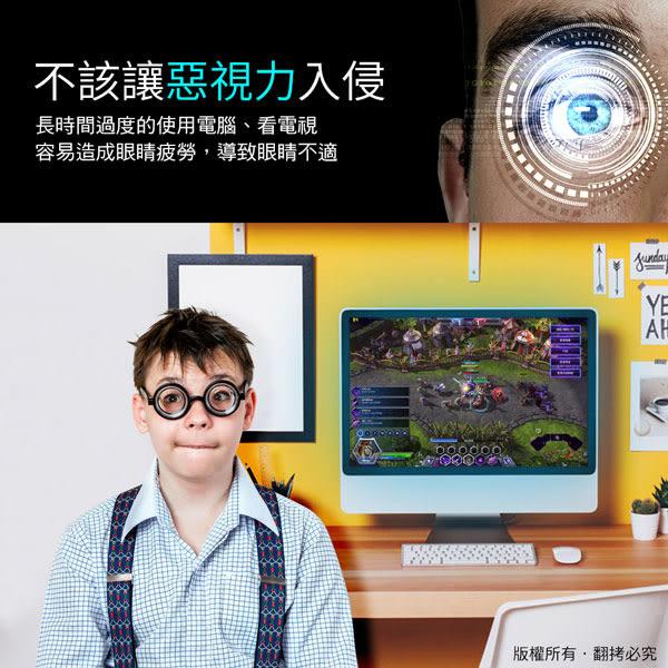 【貓頭鷹3C】aibo 藍光防護專家 22吋抗藍光液晶螢幕護目鏡[FG-JN22PLB]