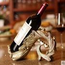 紅酒架酒櫃裝飾擺件擺設葡萄酒架