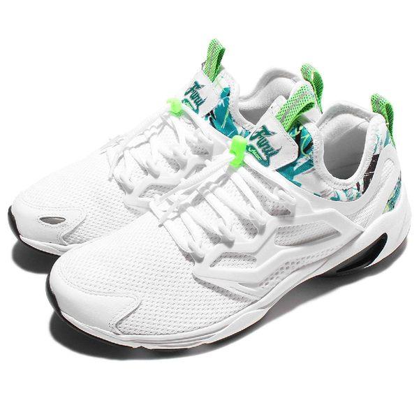 Reebok Fury Adapt AR 白 綠 塗鴉設計 運動鞋 休閒鞋 男鞋 【PUMP306】 BD2852