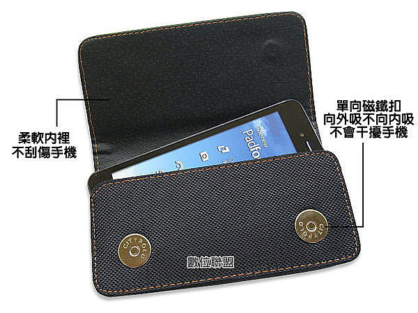CITY BOSS 腰掛式手機皮套 ASUS ZenFone 3 ZE552KL /ZenFone 3 ZE520KL 腰掛皮套 腰夾皮套 BWE3