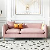 沙發 北歐輕奢絨布沙發小戶型客廳臥室雙人三人網紅沙發現代簡約服裝店【快速出貨】