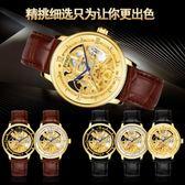 手錶男士超薄全自動機械錶 雙鏤空陀飛輪真皮防水時尚潮流男錶