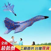 B418 手拋戰鬥機 EPP飛機 平飛 迴旋 丟飛機 戰鬥機 滑翔機 手擲 戶外DIY【熊大碗福利社】