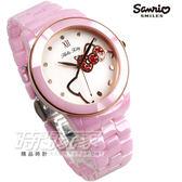 LK673LPWI 凱蒂貓Hello Kitty 大臉喵喵鑲鑽 粉紅色陶瓷錶 日本原裝進口 女鑽錶