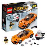 積木樂高積木超級賽車系列玩具邁凱輪720S拼裝組裝跑車模型75880jy【全館免運好康八折】