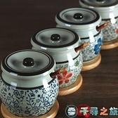 和風調料盒釉下彩鹽罐油罐廚房日式調味罐調料罐瓶【千尋之旅】