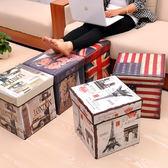 兒童卡通玩具收納凳可坐成人多功能折疊儲物箱換鞋凳椅沙發凳子【全免運八五折超值】