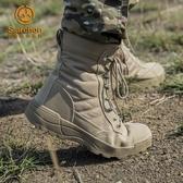 登山鞋 春季防水登山鞋男高筒防滑透氣戶外沙漠徒步鞋女爬山鞋戰術作戰靴【快速出貨】