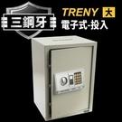 【Treny】檔期特價~新三鋼牙HD-4427投幣式保險箱現金箱 收銀櫃收銀台 加油站飲料店