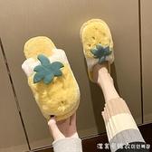 拖鞋女平底包頭棉拖鞋可愛居家加絨保暖冬季新款室內毛毛鞋個性拖 美眉新品