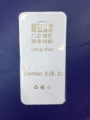 88柑仔店~ 5.2寸華碩ZE520KL手機殼 ZE520KL超薄TPU ZE520KL透明軟套保護套