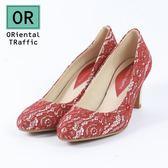 【ORiental TRaffic】質感蕾絲後珍珠圓頭跟鞋 - 活力橘