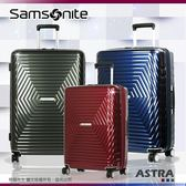 Samsonite行李箱 DY2 旅行箱 25吋