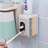 新年鉅惠全自動擠牙膏器套裝壁掛牙刷置物架牙杯具懶人牙膏擠壓器刷牙神器 芥末原創