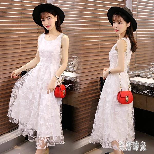 網紗洋裝 新款網紗套裝夏季女收腰刺繡中長款網紗洋裝網紗繡花蕾絲洋裝aj1299『美好時光』